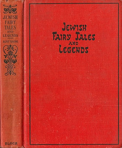 Jewish Fairy Tales And Legends Title Page