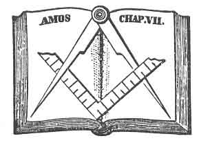 Duncan's Masonic Ritual and Monitor: Fellow Craft, or Second