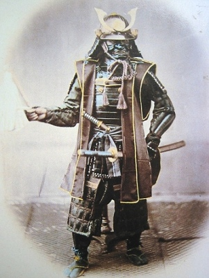 p.d. Samurai photo from from Wikimedia